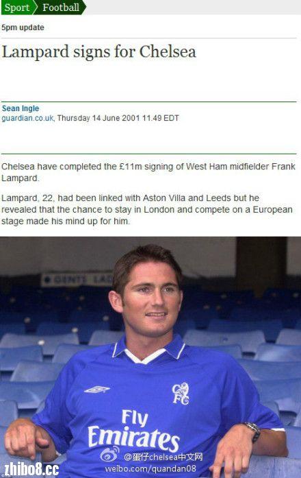 2001年6月14号,切尔西以1100万英镑签下西汉姆球员兰帕德