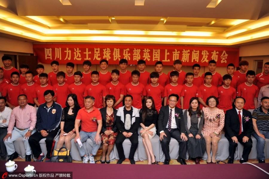 发福利了:中国足球白富美